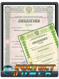 Лицензия на курьерские услуги