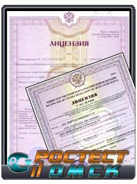 Лицензия на транспортную деятельность
