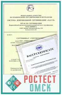 Сертификация хлебобулочных изделий